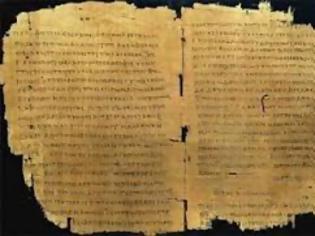 plastos-o-papyros-pou-leei-oti-o-xristos-itan-pantremenos--1-315x236