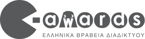 logo-e-awards