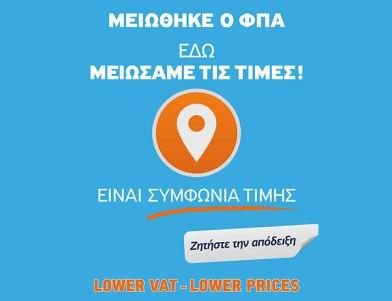 mple-sima-eikones