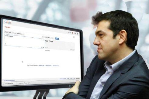 tsipras_translate-thumb-large
