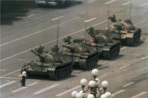 18541589_China_Tiananmen_Then_and_Now_JPEG_0b77f.limghandler