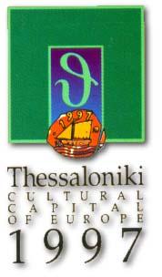 salonica3