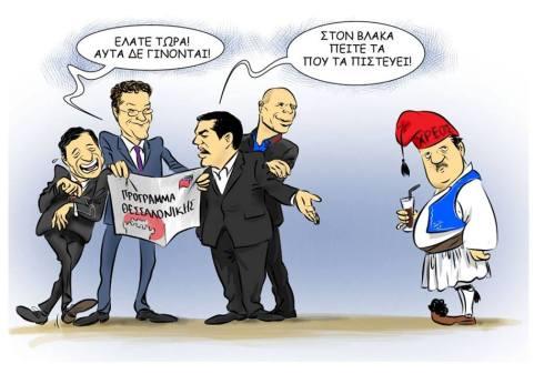 papanikos-maios-2015