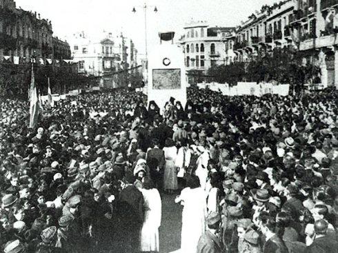 Απελευθέρωση-Συγκέντρωση-στην-πλατεία-Αριστορέλους-1944