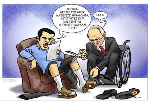 Γελοιογραφίες-Παπανίκος-24