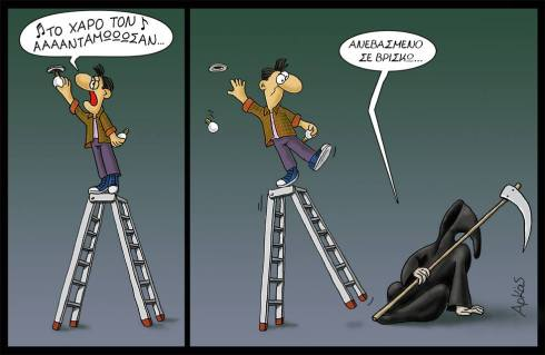 arkas-black-3