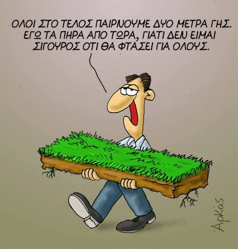 arkas-black
