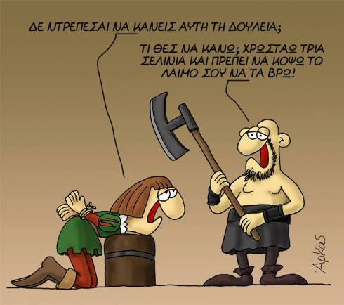 black-arkas