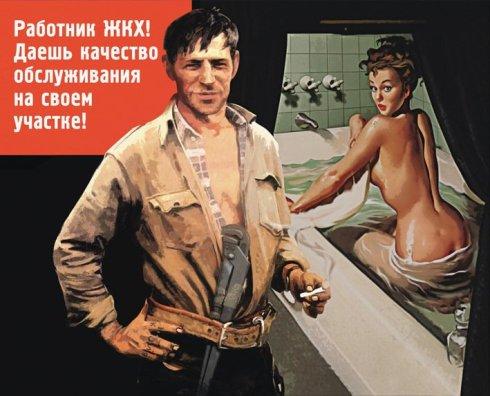 modern-poster2